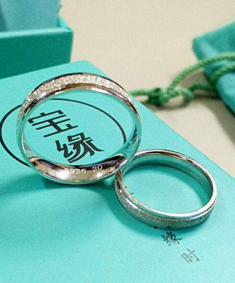 buy couple ring at urcoco.com and enjoy discount price